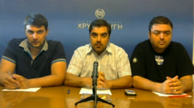 http://livestream.com/xa/xrysh-aygh-politikih-epikaiorothta-matth-graik-390/videos/95813924