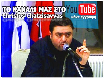 YouTubeChanImage