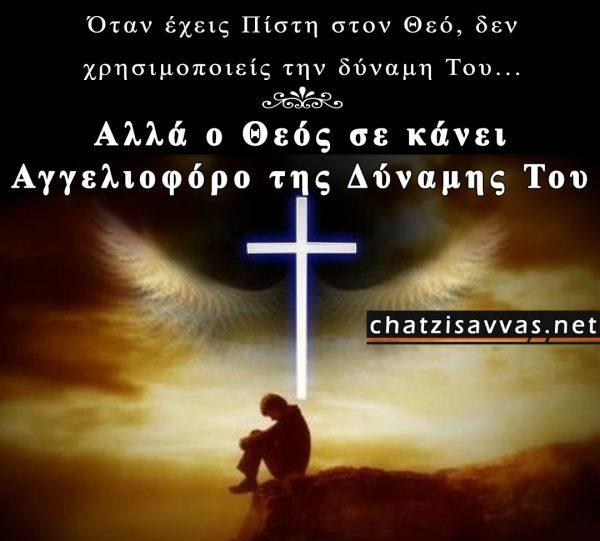 Chatzisavvas.net